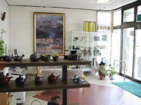 水沢茶農業協同組合