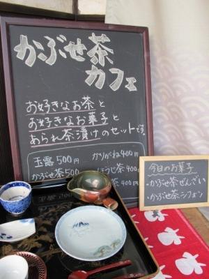 清水 正美(マルシゲ清水製茶)
