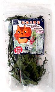 乾燥日野菜 通販 干し野菜 ドライ 国産 無添加 ネット注文購入
