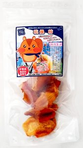 乾燥柿 干し柿 ドライフルーツ 国産 無添加 砂糖不使用