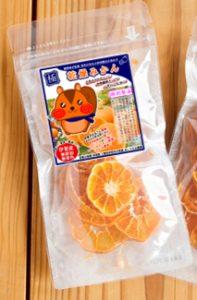 乾燥みかん 干し蜜柑 ドライフルーツ 国産 無添加 砂糖不使用