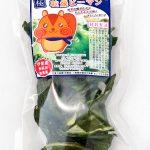 乾燥ピーマン 通販 干し野菜 ドライ 国産 無添加 ネット注文購入
