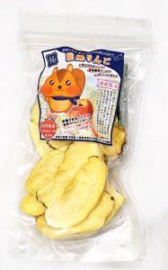乾燥りんご 干し林檎 ドライフルーツ 国産 無添加 砂糖不使用