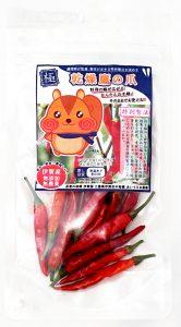 乾燥鷹の爪 通販 干し野菜 ドライ 国産 無添加 ネット注文購入