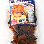 乾燥かぼちゃ 茹で済 通販 干し野菜 ドライ 国産 無添加 ネット注文購入