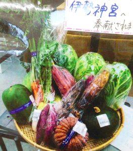 野菜宅配(通販)