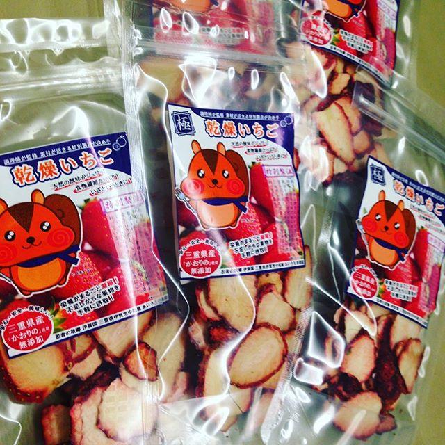 修学旅行、遠足、料理人さんから人気のイチゴ出荷します!売り切れたらごめんなさい!工程上2日かかりますので、売り切れてたらすぐできないです!ごめんなさい。