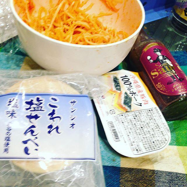 切り干しダイコンで、ダイコンキムチ作りました!お店で買えるガーリックオリーブオイルソース、沖縄産商品