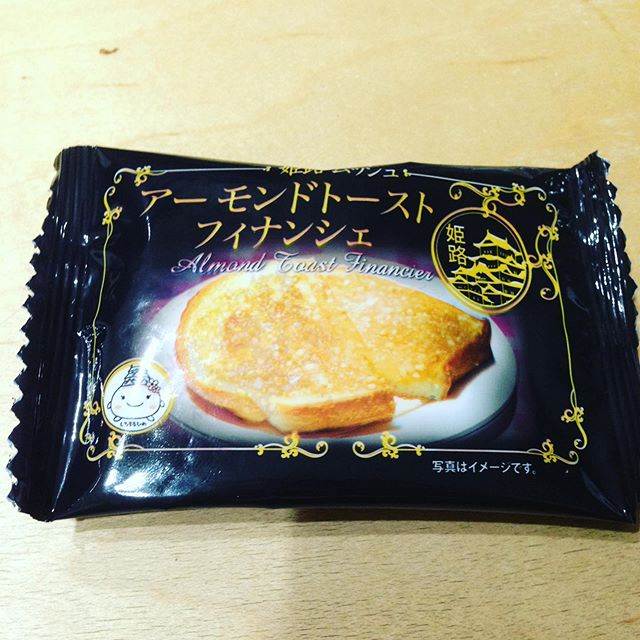 姫路ムッシュを食べてみます。