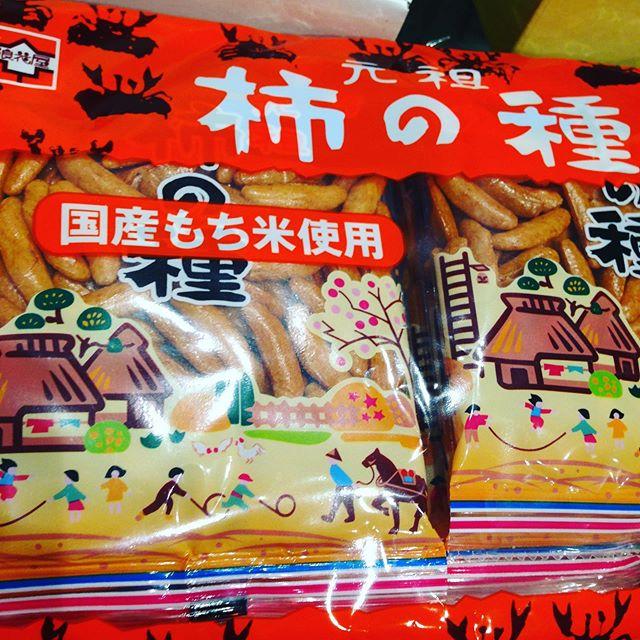 新潟県長岡、元祖浪花屋の柿の種 ありがとう親戚