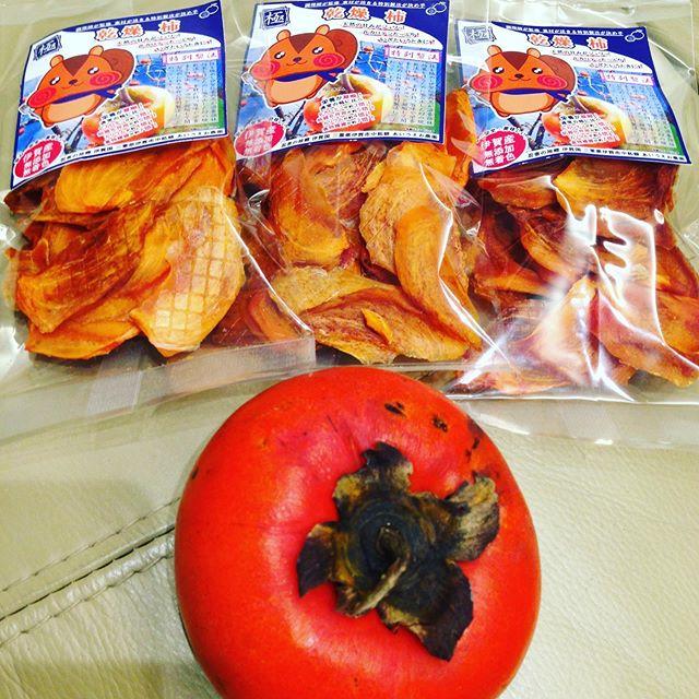 令和最初の乾燥柿など乾燥シリーズ随時出荷してます!