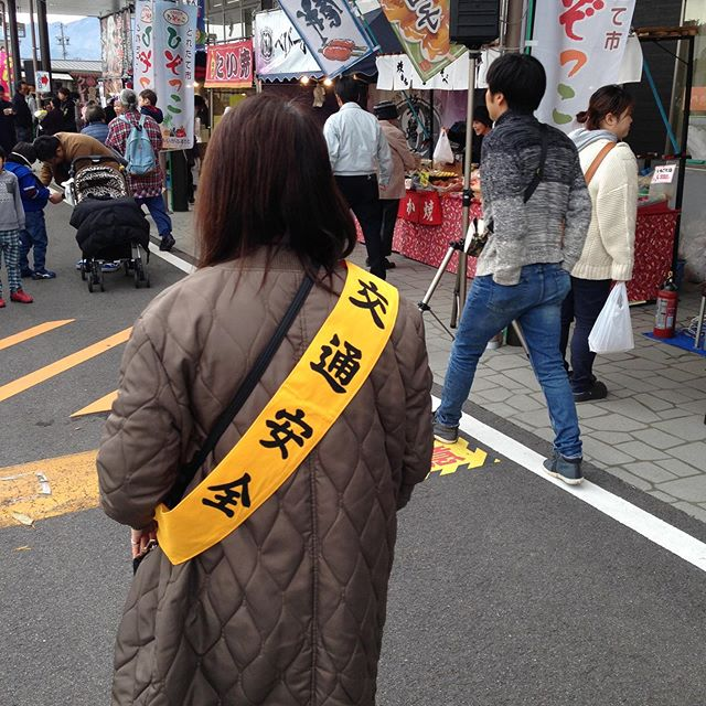 犯罪や交通事故が増える時期です!啓発活動を伊賀市さんと3名でやりました!