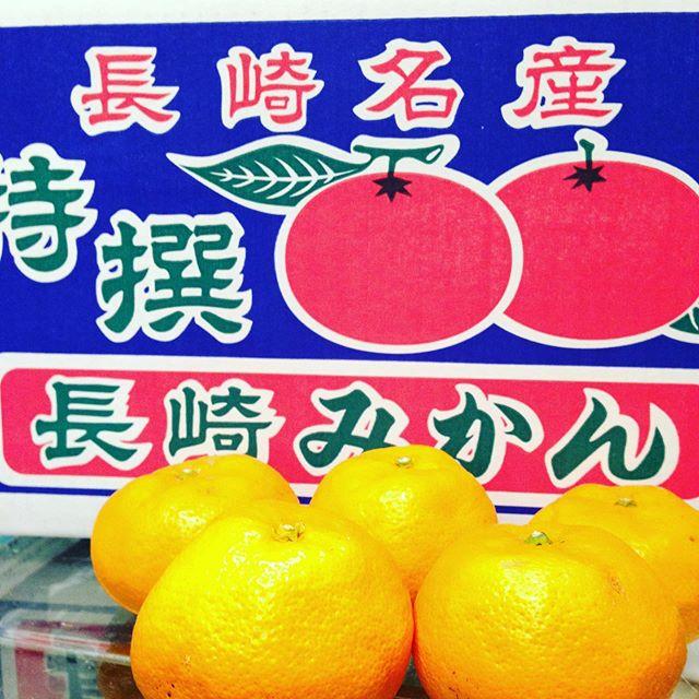 長崎の親戚からみかん届きました!とても美味しいです!ありがとうございます。