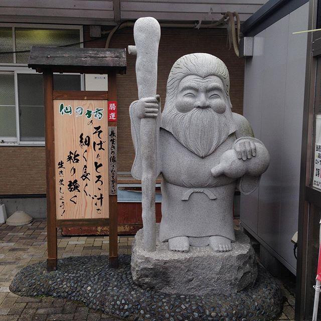 静岡県視察に来ました。